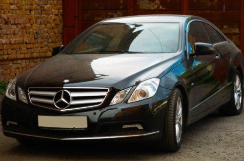 Mercedes-Benz E200 Coupe